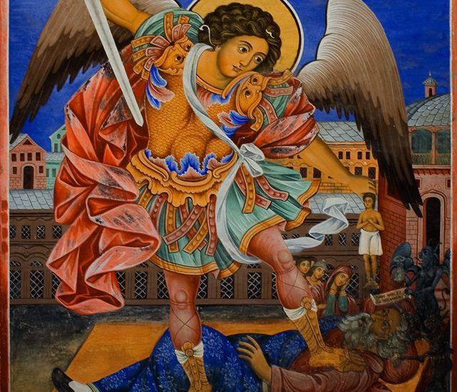Св. Архангел Михаил, Архангеловден! На 8 ноември честваме голям християнски празник!