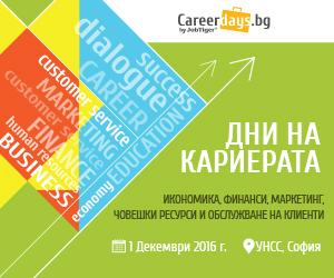 Лого на събитието