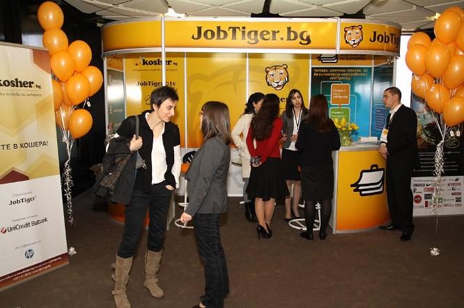 Повече от 65 фирми ще предлагат работни места на форума Дни на кариерата