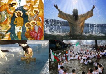 Православната църква отбелязва Богоявление и Ивановден на 6 и 7 януари! Честити празници!