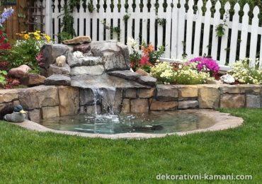 Искате да имате перфектната градина? Ето къде да я намерите!