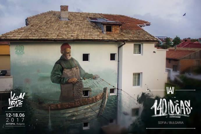 We All Write – Уникално събитие – Фестивал на графитите в Ахтопол