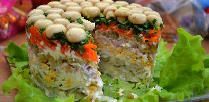 Салата Гъбена полянка с пиле и зеленчуци – изумително красива и невероятно вкусна
