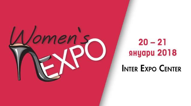 Специализирано изложение WOMЕN'S EXPO – от жени за жени и не само