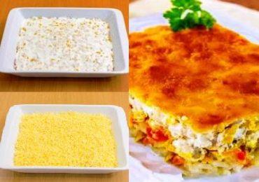 Запеканка с пиле и зеленчуци – подробна рецепта със снимки