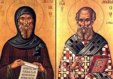 Антоновден и Атанасовден празнуваме на 17 и 18 януари – ето какви са българските традиции за тези празници