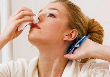 Ако ви тече кръв от носа, може да е сигнал за нещо опасно